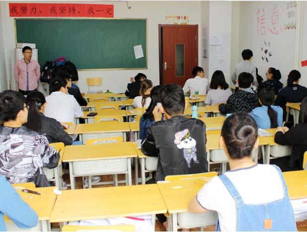 山东省2021年普通高等学校考试招生(春季高考)工作实施办法