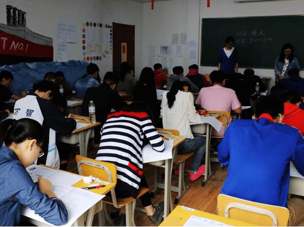 山东春季高考如何填报志愿?实行什么模式?